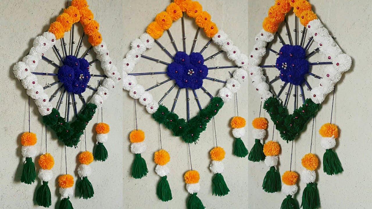 26 जनवरी के दिन हर किसी के मन में देशभक्ति की भावना जागृति हो जाती है, जिसे व्यक्ति करने के लिए लोग तिरंगा झंडे के रंग में रंग जाते हैं। यही नहीं, कुछ लोग तो अपने घर को भी इन्हीं Tricolor से सजा देते हैं।