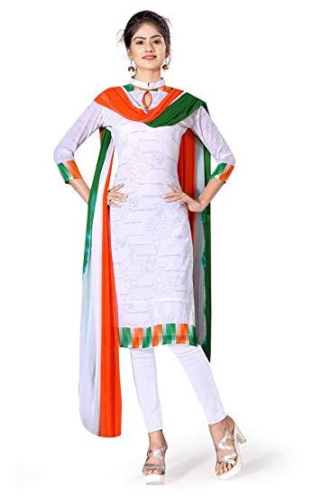 आप सफेद कुर्ते और प्लाजो के साथ ऑरेंज और हरे रंग का मल्टी कलर्ड दुपट्टा भी पहन सकती हैं। यह भी काफी खूबसूरत लुक देगा।