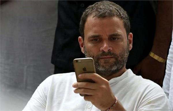 मतदाताओं में है भाजपा के प्रति भारी गुस्सा: राहुल गांधी