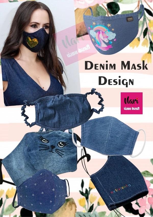 डैनिम (Denim) जैकेट, जींस या स्कर्ट के बारे में तो आपने बहुत बार सुना होगा।