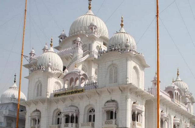 कहा जाता है कि इसे महाराजा रणजीत सिंह ने बनवाया था। साथ ही पटना की पवित्र भूमि पर ही गुरु गोबिंद जी का जन्म हुआ था।