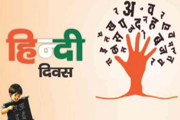 हिंदी मगर क्या आप जानते हैं कि हिंदी केवल भारत ही नहीं अन्य देशों में भी बोली जाती है। इसलिए दुनियाभर में सबसे ज्यादा बोली जानी वाली हिंदी भाषा तीसरी नंबर पर आती है।