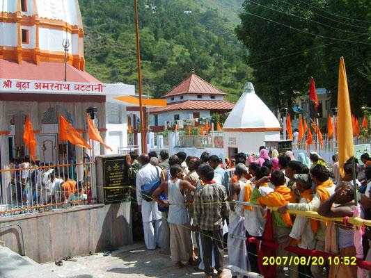 जम्मू कश्मीर में एक नहीं दो-दो होती हैं अमरनाथ यात्राएं, दूसरी यात्रा 18 अगस्त से शुरू