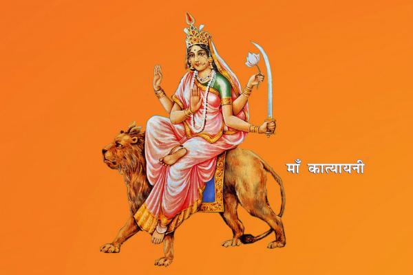 कुंवारों की एक ही आस झोली भर देगा देवी कात्यायिनी का न्यास