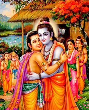 भरत मिलाप आज: श्रीराम और भरत का हुआ था मिलन