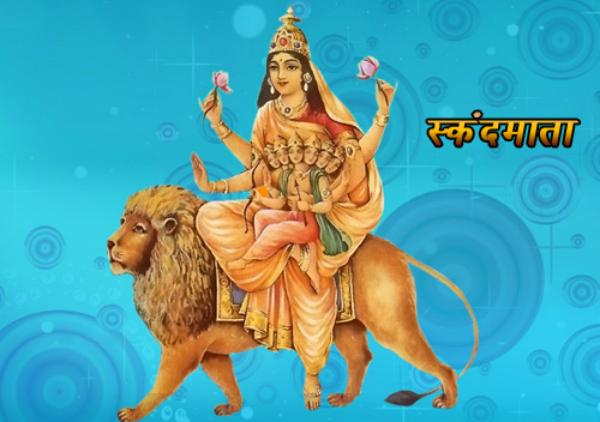 पांचवा नवरात्र: बुद्धिहीन को मिलेगी बुद्धि, देवी स्कन्दमाता देंगी सिद्धि