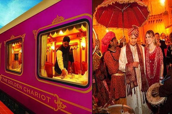 रेलवे का अनूठा अाफर, 5.5 करोड़ रुपए खर्च कर 'महाराजा एक्सप्रैस' में करें शादी