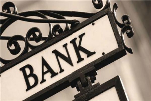 आज ही निपटा लें जरूरी काम, 5 दिन बंद रहेंगे बैंक