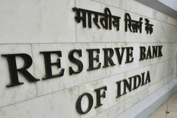 1000, 500 रुपए के नोट लेते समय बरतें सावधानी : RBI