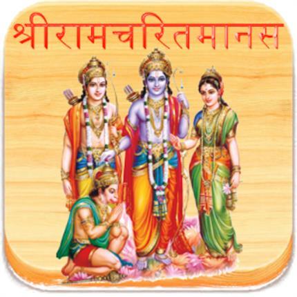 श्री रामचरितमानस: भगवान को जानने व देखने के इच्छुक अवश्य पढ़ें...