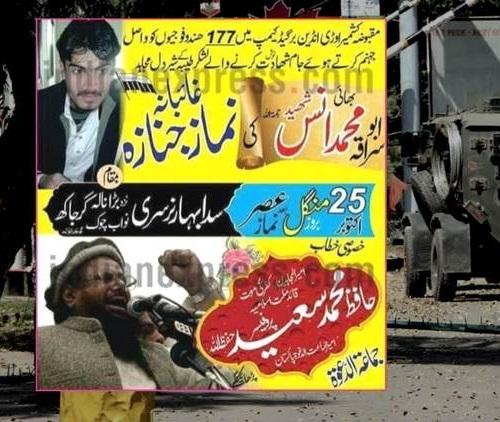 लश्कर-ए-तैयबा ने किया भारत में उरी हमले का दावा