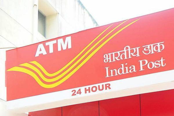 इंडिया पोस्ट पेमेंट बैंक में आएंगी 3500 नौकरियां