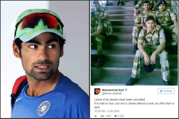 क्रिकेटर मोहम्मद कैफ ने फैंस को भेजा यह संदेश