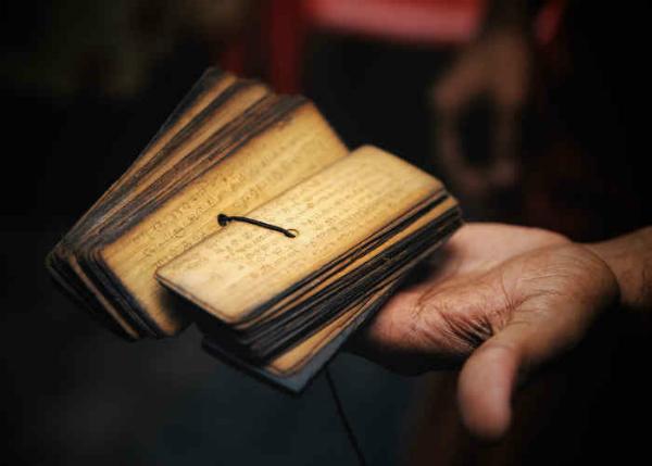 ताड़पत्रों पर लिखी भविष्यवाणी से जानें, कामुक और विलासी बनेंगे या रईस