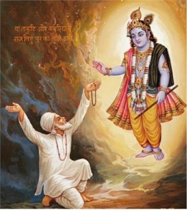 जब हनुमान जी के अवतार ने कृष्ण भक्त बनना किया अस्वीकार...