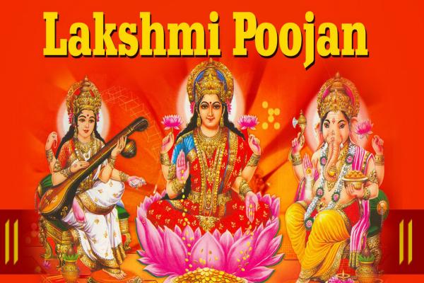 दीपावली: हर घर में होता है लक्ष्मी पूजन, क्यों नहीं आता धन-वैभव