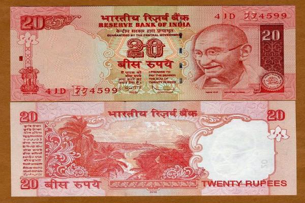 RBI जारी करेगा 20 रुपए के नए नोट