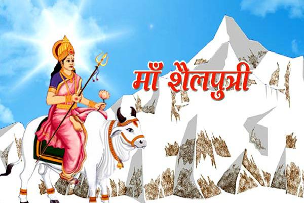पढ़ें, नवरात्र की पहली देवी मां शैलपुत्री की कथा