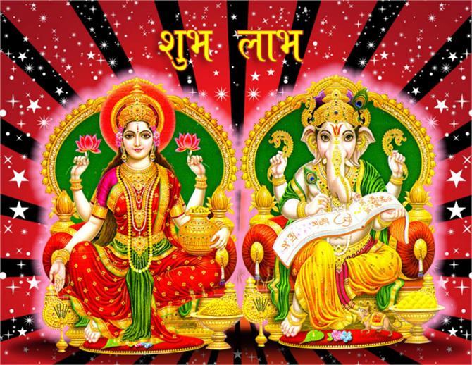 लक्ष्मी पूजा से पहले ध्यान रखें ये बातें, दीपावली आने तक धन बरसने का योग बनेगा