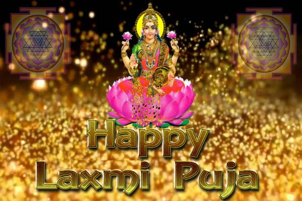 धन-दौलत से घर भरने का दिन है दीपावली, शुभ मुहूर्त में करें पूजा