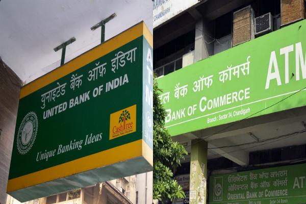 इन बैंकों ने कर्ज पर ब्याज दर की कम