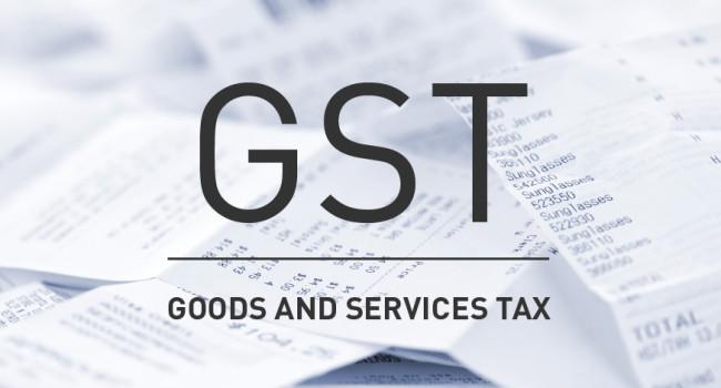 'GST से कर अधिकारियों की नौकरी पर असर नहीं होगा'