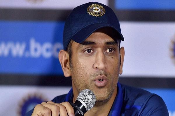मैच हारने के बाद बोले कप्तान धोनी, बल्लेबाजों के सिर फोड़ा हार का ठीकरा