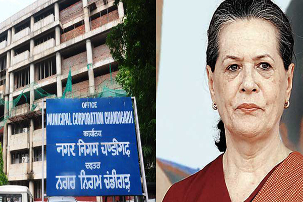 नगर निगम चुनावों से पहले चंडीगढ़ कांग्रेस में बड़ी फूट, सोनिया को लिखा पत्र