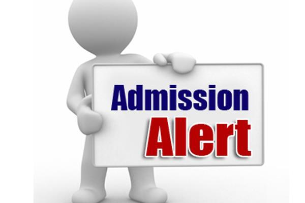 Admission:1 से 15 दिसंबर तक मिलेंगे प्रोस्पेक्टस