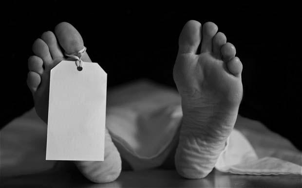 बैंक से पैसे निकालने आई महिला की मौत