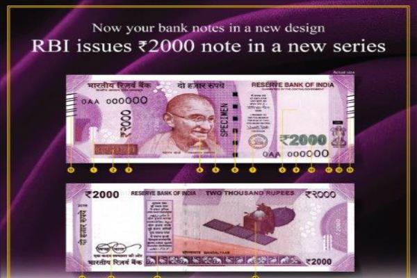 PM मोदी की ब्लैक मनी पर सर्जिकल स्ट्राइक, आज बैंक-ATM सब बंद