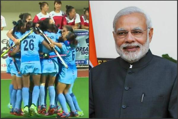 प्रधानमंत्री ने महिला हॉकी टीम को दी बधाई