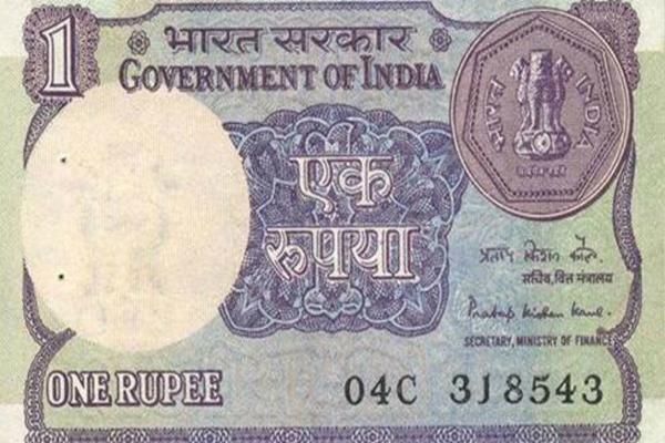 फिर दिखेगा 1 रुपए का कड़कता नोट