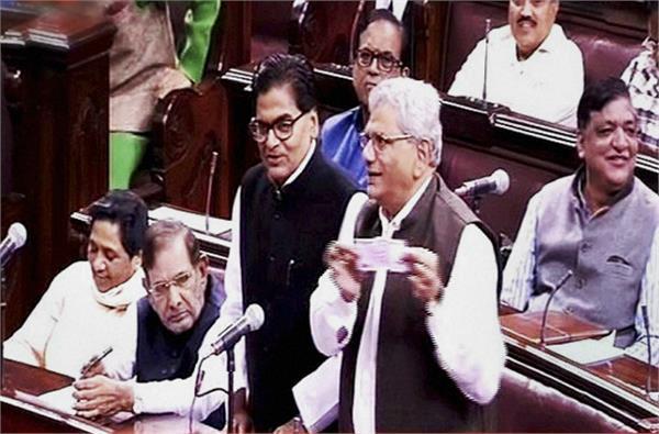 हंगामे के बाद दोनों सदन स्थगित, विपक्ष बोला-PM ने सबको भ्रष्टाचारी कहा, माफी मांगें