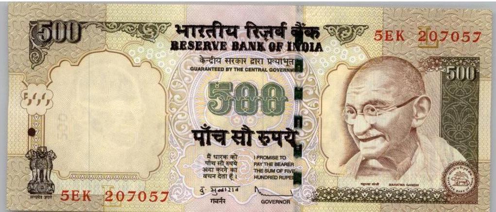नोट बदलवाने में लोग अपना रहे चालाकी, बैंक उठाएगा सख्त कदम