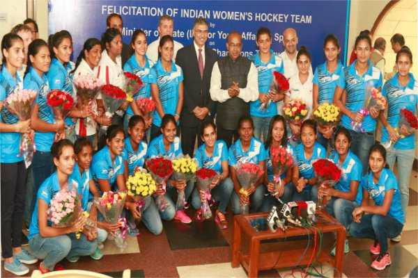 सरकार ने किया महिला हॉकी टीम का सम्मान