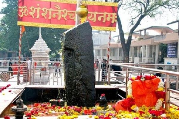 शिंगणापुर में स्वयं प्रकट हुए थे शनिदेव, दर्शन मात्र से मिलती है शनि दोषों से मुक्ति