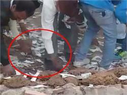 कूड़े के ढेर में मिले 500-1000 के नोट, लूटने वालों की उमड़ी भीड़ (Watch Video)