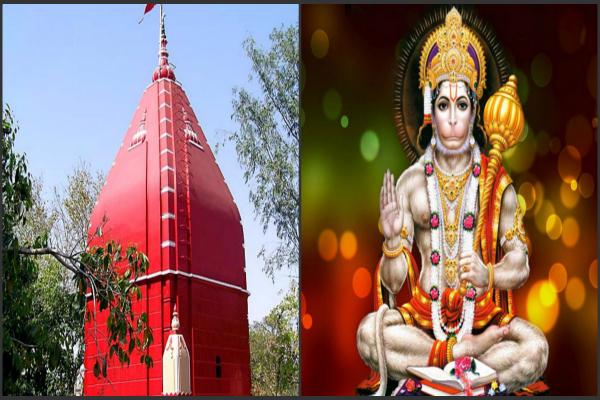 बिलासपुर के इस मंदिर में रामभक्त हनुमान करते हैं विवादों का फैसला