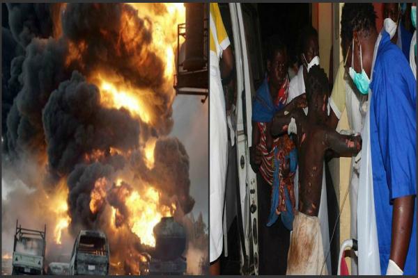 मोजाम्बिक में ऑयल टैंकर में विस्फोट, कम से कम 73 लोगों की मौत(Pics)