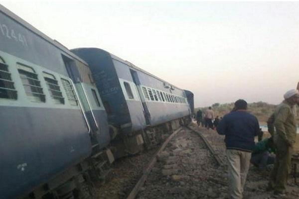 भटिंडा जोधपुर पैसेंजर ट्रेन पटरी से उतरी, एक दर्जन यात्री घायल