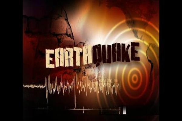 भूकंप के तेज झटकों से हिला अल-सल्वाडोर, निकारागुआ