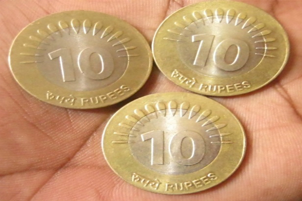 10 रुपए का सिक्का मान्य, नहीं लेने वालों पर होगी कार्रवाई