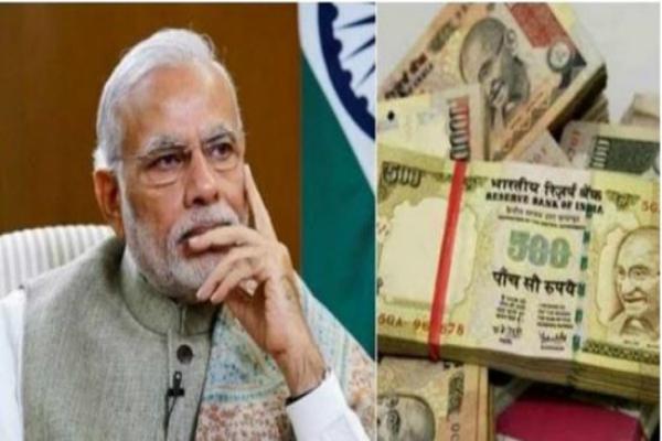 नोट बंदी का दाव रहेगा असफल, असंभव है कालाधन व भ्रष्टाचार मुक्त भारत!