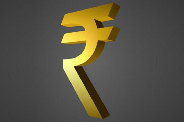 रुपया 9 पैसे सुधरकर निचले स्तर से उबरा