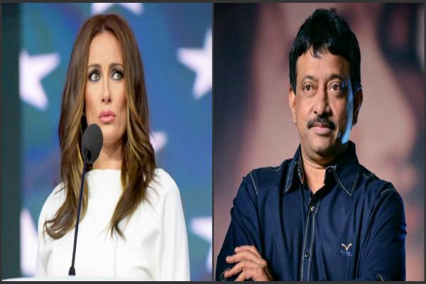 अमरीका के नए राष्ट्रपति की पत्नी पर यह कह गए रामगोपाल वर्मा