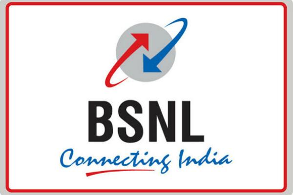 700 MHz स्पेक्ट्रम के लिए दूरसंचार विभाग से संपर्क करेगी BSNL, 4G सेवा शुरू करने की है योजना