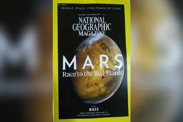 MoM ने भेजी मंगल ग्रह की यह तस्वीर, मुरीद हुई पूरी दुनिया