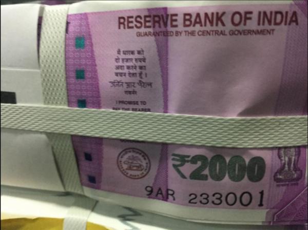 J&K: 20 लाख के नए नोटों सहित किश्तवाड़ के बैंक से 40 लाख की लूट