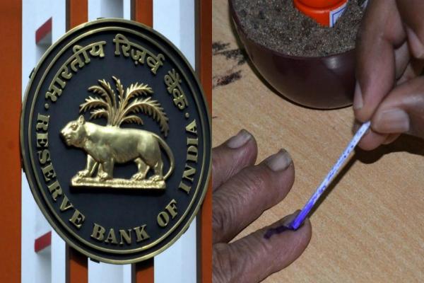 RBI ने किया साफ, रुपए निकालने नहीं बल्कि एक्सचेंज करवाने पर लगेगी स्याही